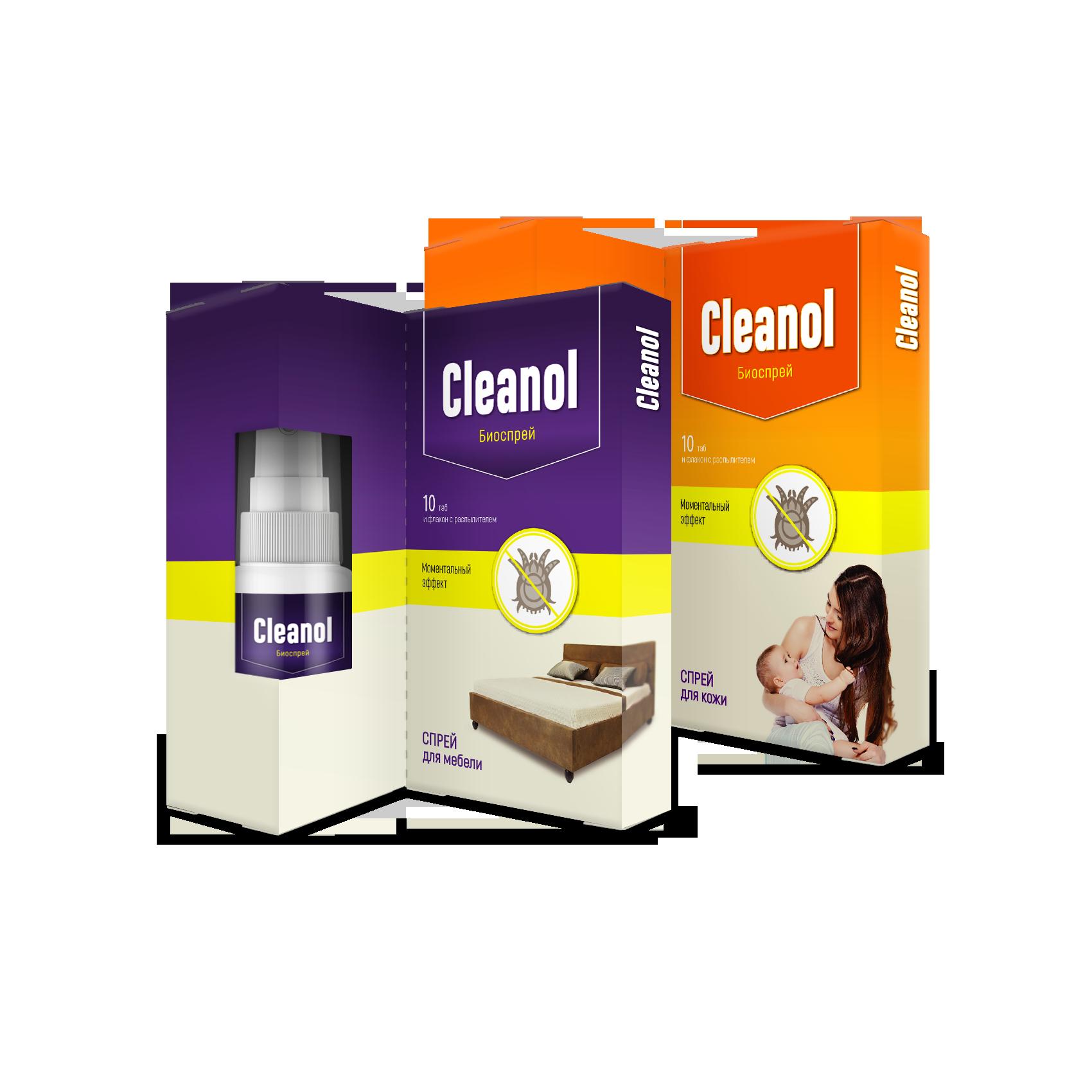 Cleanol Home cредство от пылевых клещей в Уссурийске